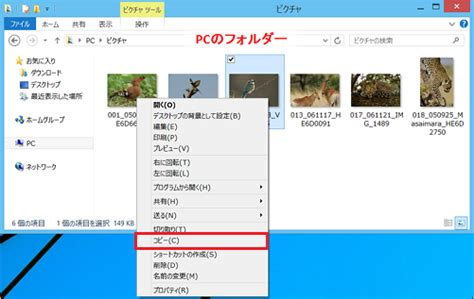[Xperia Tablet,Sony Tablet] PCのデータをタブレットにコピーする方法